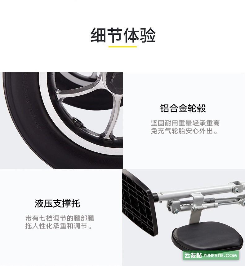 圣百祥品牌靠背可随意调节电动轮椅厂家直销