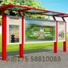 东营市企业宣传栏制作公交站台制作