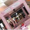 网红真人娃娃机零食机的供货商在鹤山_山东三喜