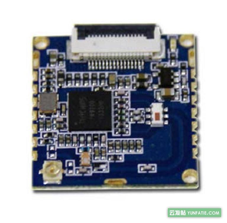 东莞厂家直销RFID超高频模块GM-ML922