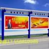 东营市企业宣传栏精美橱窗报价公交站台制作