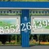 南京市宣传栏_常熟市宣传栏_泰安市宣传栏