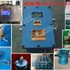 矿用热释光控风水联动自动洒水降尘装置