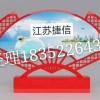江阴市宣传栏,上海市宣传栏,镇江市宣传栏
