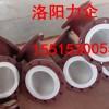 厂家大量供应钢衬聚四氟抗腐蚀管道  质量好