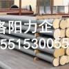 河南厂家大量供应防腐衬塑管道  型号全  价格优
