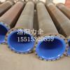 厂家直销钢衬胶复合管道   耐磨衬胶管道