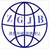 江苏机电总包二升一级 南京机电总包升级服务