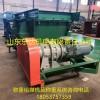 耐磨甲带给煤机GLD2200/7.5/S甲带给料机订货须知