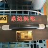 预置粉尘浓度警告点的阀值GCG1000型粉尘浓度传感器