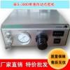 东莞点胶机自动点胶机硅胶喷射含针头配件BES-3000打胶机