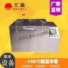 中频淬火汽车配件深冷处理箱 -196℃液氮冷冻箱
