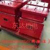 大功率DXBL1024/127矿用锂离子电源 矿用隔爆电源箱
