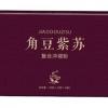 SC认证厂家果蔬酵素粉/角豆紫苏粉固体饮料代加工