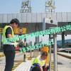 高速公路收费站防雷系统维护及防雷安全监测系统应用