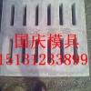 漏水篦子模具、漏水孔盖板模具尺寸