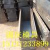 混凝土路牙子钢模具+路沿石钢模具使用操作