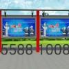 济源市企业宣传栏制作公交站台制作