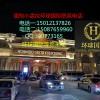 小孟拉环球国际联系微信〉www201011222211