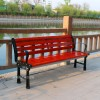 供应献县瑞达塑木防腐木排椅公共休息座椅