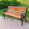 供应献县瑞达靠背铁艺园林庭院椅塑木防腐木座椅