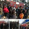 2021中国国际装配式建筑产业博览会