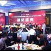 2021第十二届中国国际模板脚手架  施工技术设备展览会