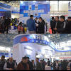2021中国国际弹性地板及运动场地展览会