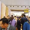 2021首届川渝住房城乡建设博览会