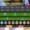 新百胜网投娱乐游戏服务电话13114166111