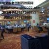 新百胜国际娱乐官方网址手机端app下载13114166111