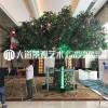 仿真大树榕树假树大型绿植酒店婚庆室内装饰布景金
