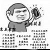 2021河南监理工程师考试报名条件