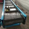 精选供应废料输送设备 不锈钢挡板链板输送机