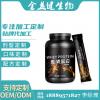 乳清蛋白粉贴牌代工/抖音健身运动营养乳清蛋白质粉OEM定制