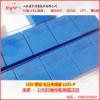 LV25-P【LEM莱姆正品】电压传感器10-500V