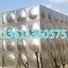 天津不锈钢水箱厂家直销