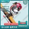 内燃钻孔机MR1000P_混凝土螺栓钻取机_铁路工程设备