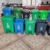 献县瑞达厨余垃圾分类脚踏塑料垃圾桶厂家定制批发