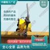 内燃钢轨钻孔机RD07_电动钻孔机_交通轨道设备