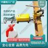 钢轨内燃螺栓钻取机NLQ-45_内燃轨枕尼龙套钻取机