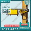 内燃钢轨钻孔机NZG-31Ⅱ_铁路电动式钢轨钻孔机