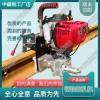 内燃钻孔机NGZ-31_手动钢轨钻孔机_铁路工程设