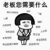 2021年河南申请中级职称的各种步骤你知道多少信息