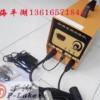 供应上海平湖标牌焊机 安徽标牌焊机 郑州标牌焊机
