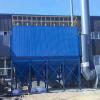 布袋除尘器 锅炉高温布袋除尘器 袋式工业除尘器 木工除尘器