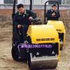 沟槽压路机 双钢轮草坪压实机 座驾式砾石震动压路机