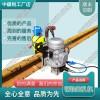 辽宁中祺锐手提式钢轨内燃螺栓钻取机NSF-4.2_生产厂家